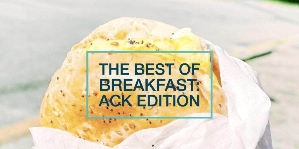 The Best of Breakfast img